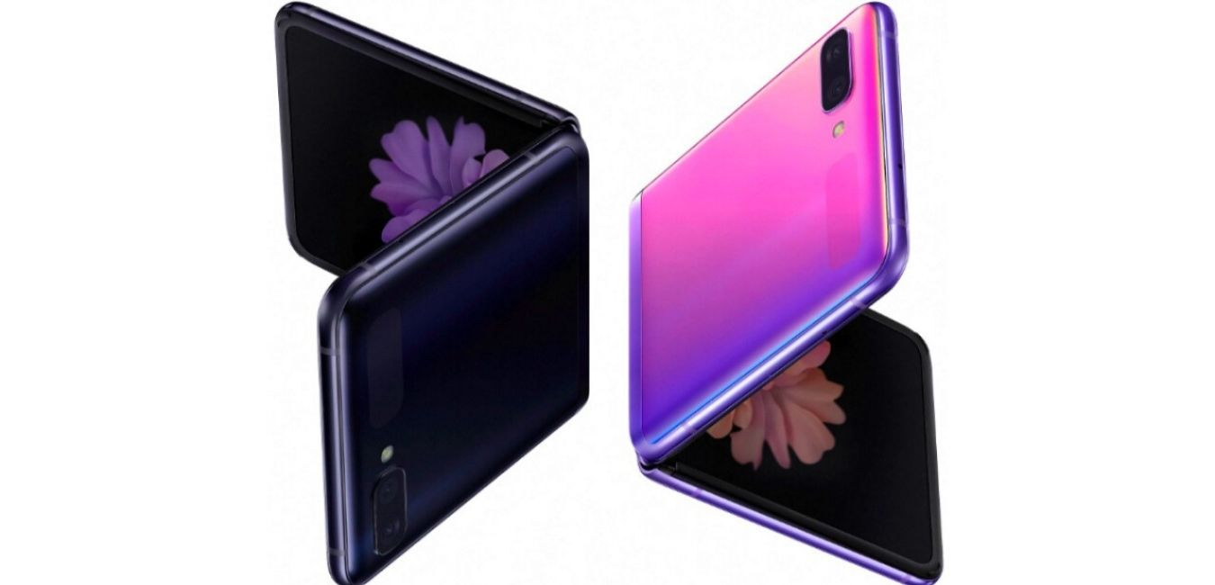 Samsung Galaxy Z Flip: Next Folding Mobile Designed For «influencers»